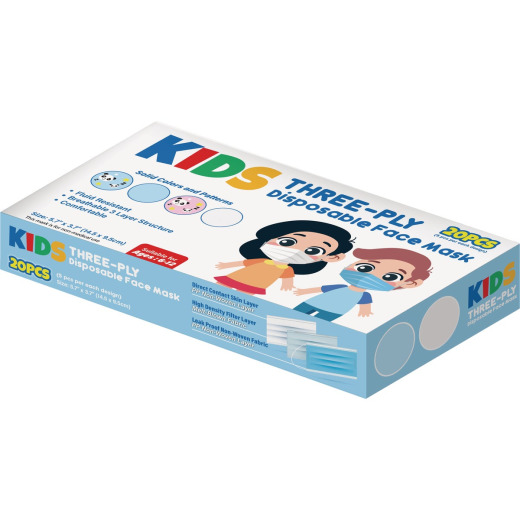 Sani Maxx Kid's Disposable Dust & Face Mask (20-Pack)
